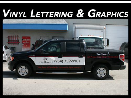 Vinyl lettering vinyl graphics fort lauderdale miami west palm beach